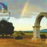 Arco romano. Cabanes
