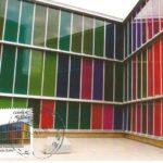 MUSEO DE ARTE CONTEMPORANEO DE CASTILLA Y LEON