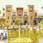 MUSEO DE ARTES Y COSTUMBRES POPULARES. SEVILLA