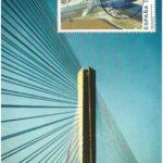 Puente de Sancho el Mayor