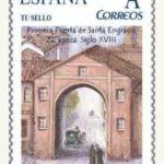 PRIMERA PUERTA DE SANTA ENGRACIA