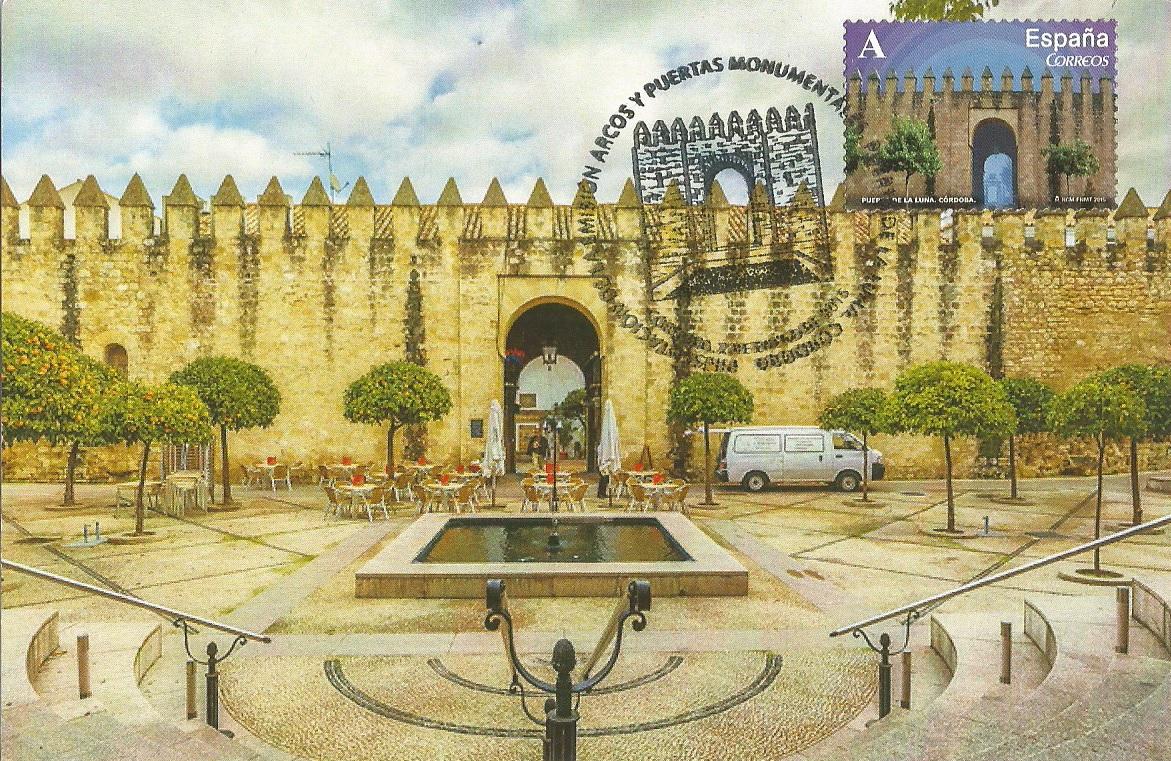 Puerta dela Luna. Córdoba