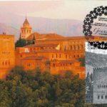 Alhambra de Granada. Torre de Comares