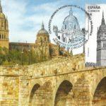 Catedral de Salamanca. Modelo 2