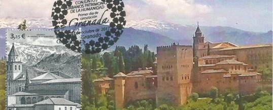 TARJETA MAXIMA ALHAMBRA DE GRANADA. PALACIOS NAZARIES