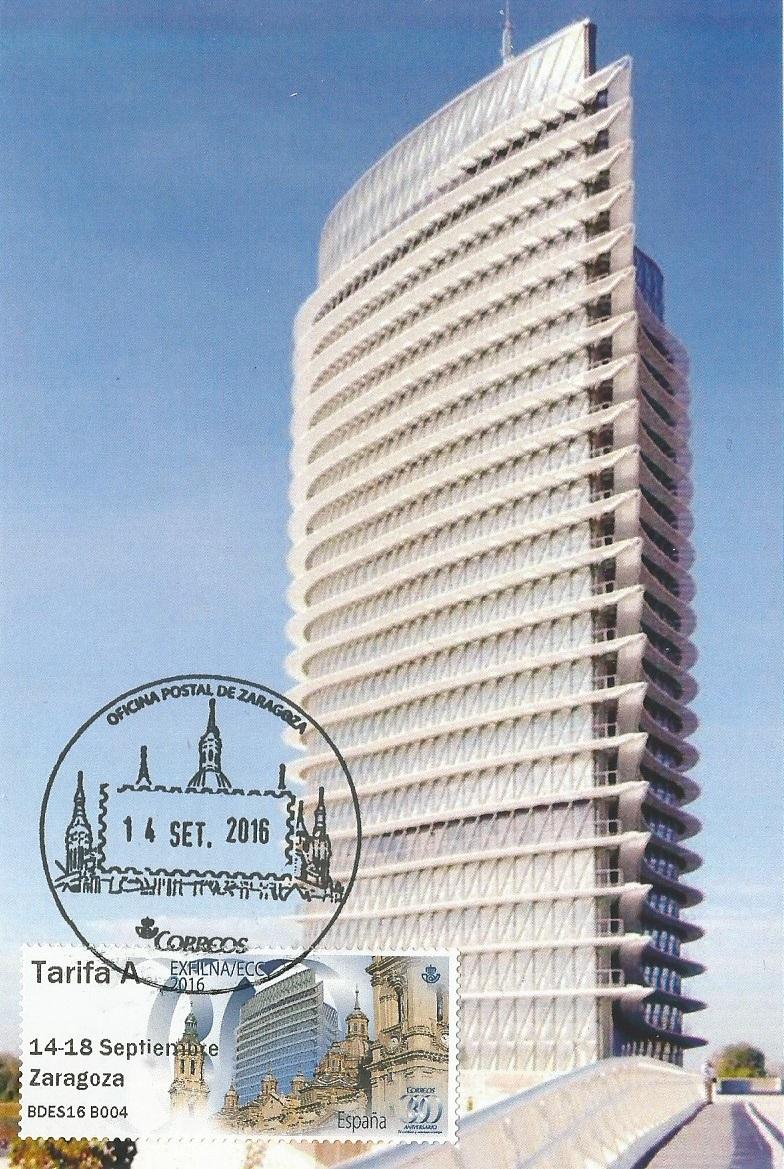 Torre del Agua. Zaragoza. ATM