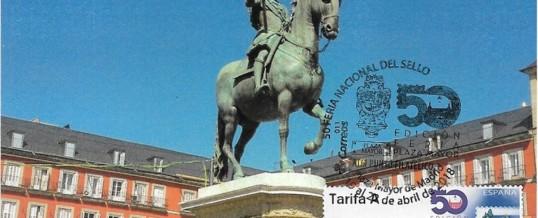 TARJETA MAXIMA PLAZA MAYOR DE MADRID. ATM