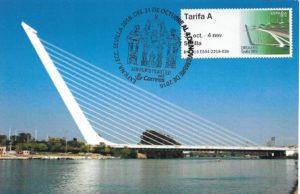 tarjeta puente alamillo