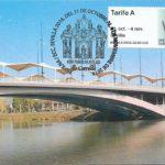 Puente del Santísimo Cristo de la Expiración. Sevilla