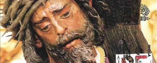 """TARJETA MAXIMA """"JESUS DEL GRAN PODER"""". SEVILLA"""
