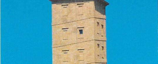 Tarjeta máxima Torre de Hércules